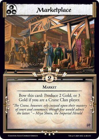 File:Marketplace-card13.jpg