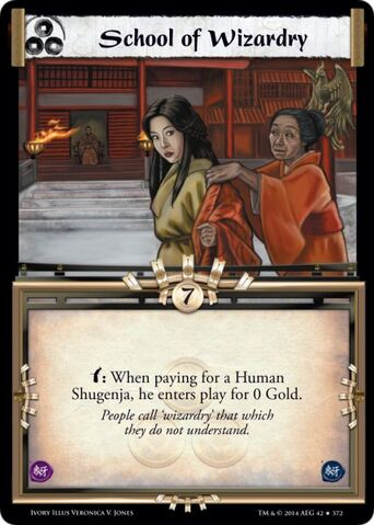 File:School of Wizardry-card6.jpg