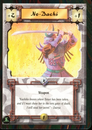 File:No-Dachi-card12.jpg