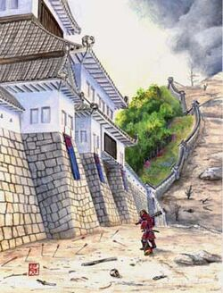 The Great Walls of Kaiu