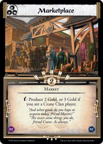 File:Marketplace-card17.jpg