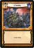 Cavalry-card