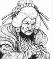 Otomo Kisagarasu.jpg