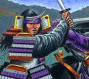 Utaku Battle Maiden