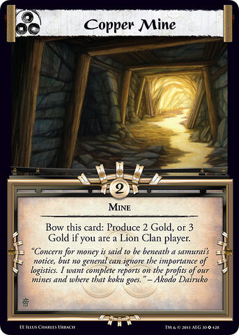 File:Copper Mine-card17.jpg