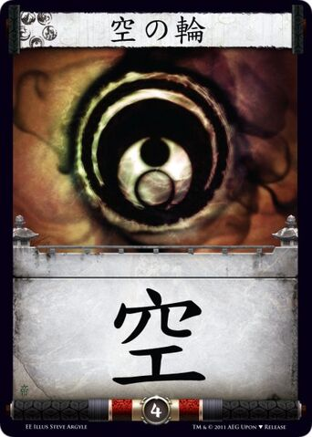File:Ring of the Void-card22.jpg