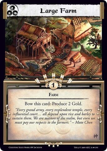 File:Large Farm-card13.jpg