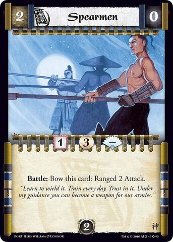 File:Spearmen-card23.jpg