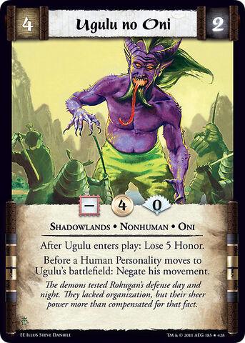 File:Ugulu no Oni-card.jpg