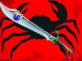 Chikara (sword)
