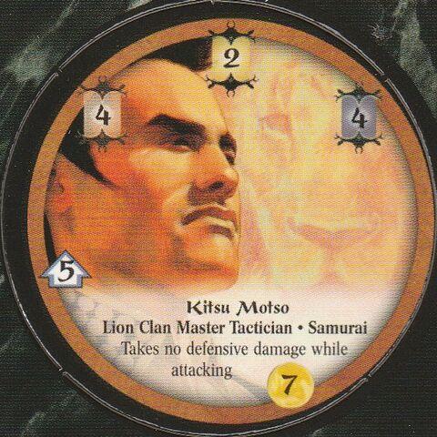 File:Kitsu Motso-Diskwars.jpg