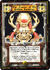 The Armor of the Golden Samurai-card