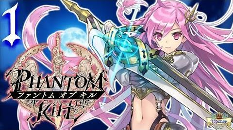 Phantom of the Kill iOS Android - Intro HD