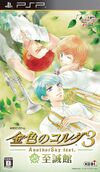 La Corda d'Oro Blue Sky Another Sky. Shiseikan - PSP