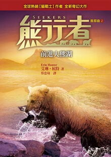 T2 couverture chinoise