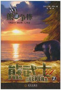 T2 couverture taïwanaise