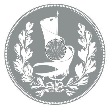 Archivo:Guardia Escarlata.png