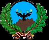 Escudo del Primer Imperio Benweeniano-removebg-preview