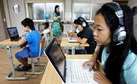 Educación en Corea del Sur