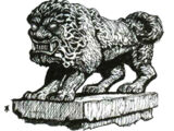 Perro del Templo