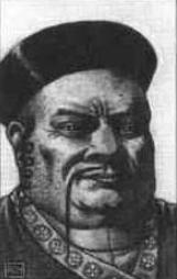 Hong fu chu