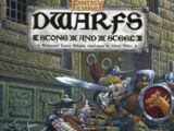 Dwarfs: Stone and Steel