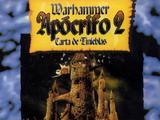 Apócrifo 2