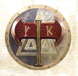 Clan Ullek