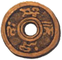 Moneda Catai