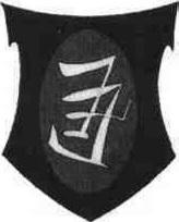 Escudo den Euwe