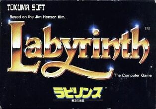 Labyrinth-Famicom