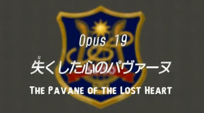 Episode 19 Pavane Of The Lost Heart La Corda Doro Wiki Fandom