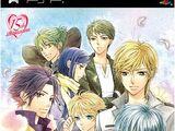 Kiniro no Corda 2: Forte (Game)