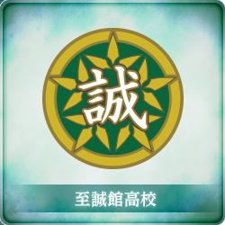 Link shiseikan