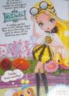 Bee Dee