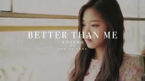 Better than Me MV