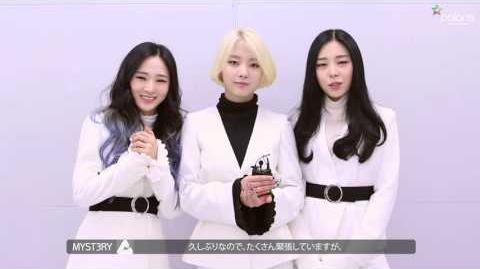 MYST3RY Greeting (Japanese)