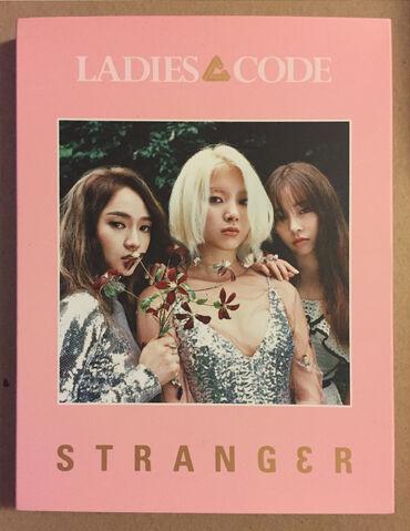 File:Album strang3r.JPG