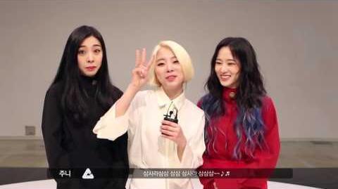 Naver MYST3RY Greeting (Korean)