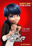 A Christmas Special - Korea Advertisement (2)
