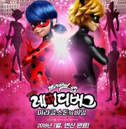 Season 2 Korean poster