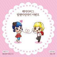 Valentine's Day Chibi
