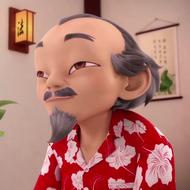 Master Fu Square