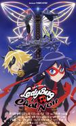 Les aventures de Ladybug & Chat Noir Poster