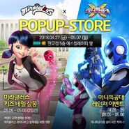 Miraculous - South Korea - Events (May 2018) -3