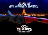 South Korea - New Episodes Premiere (January) -1