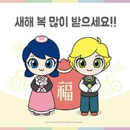 Chibi Marinette and Adrien in asian clothes