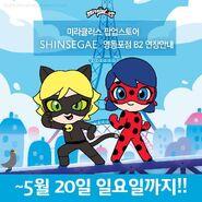Chibi Ladybug and Chat Noir heroic poses
