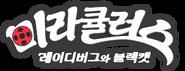 KO Logo1