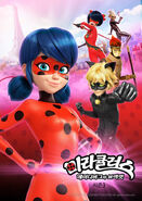Ladybug, Chat Noir, Ryuko, Pegase and King Monkey